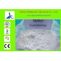 Buy cheap 99.5% Min Methyltestosterone Anabolic Steroid Hormones C20H30O2 58-18-4 from wholesalers