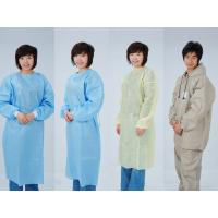 Buy cheap surgical gown  for hospital  doctors from wholesalers