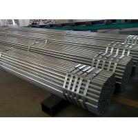 Buy cheap Welded Steel Scaffold Tube Bending Scaffold Tube Building Material 4.5 Mm Thickness product