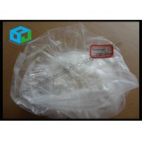 Buy cheap Strongest Anabolic Steroid Raw Testosterone Undecanoate Powder CAS 5949-44-0 from wholesalers