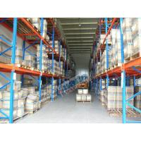 Buy cheap Conventional Galvanized Pallet Racking Weight Capacity 2.5 Ton For Textile Industry from Wholesalers