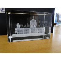 Buy cheap 2d/3D Laser Engraving Crystal Gift from wholesalers