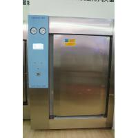 Buy cheap Double Door Floor Pharmaceutical Autoclave , Disinfector Sterilizing Equipment from wholesalers