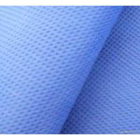 Buy cheap Pp Spunbond Shopping Bag Nonwoven Fabric from wholesalers