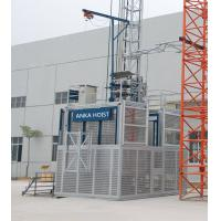 Buy cheap Twin Cage Material Lifting Equipment Construction Passenger Hoist 2 Ton Capacity from wholesalers