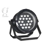 Buy cheap 18 x 15W Waterproof 6 In 1 RGBWA UV Led Par Light With Zoom Function from wholesalers