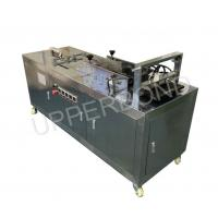 Buy cheap BOPP Film / PVC Overwrapping Cigarette Making Machinery Dimension 1100 from wholesalers