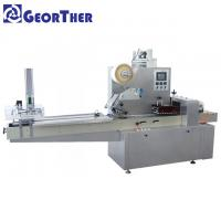Buy cheap Fully Automatic Packing Machine , Pillow Bag Packaging Machine For Hard Candy from wholesalers
