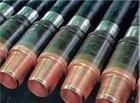 Buy cheap Drill Collars Profession Supplier from wholesalers
