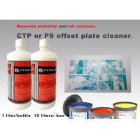 Buy cheap BACO Printing Plate Cleaner Plate Maintenance Solution For Conventional Plate from wholesalers