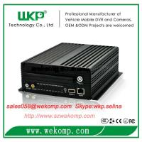 Buy cheap 8 channel mobile HDD mdvr support remote view CE FCC certified from wholesalers