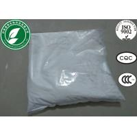 Buy cheap Bupivacaine Local Anesthetic Powder CAS 2180-92-9 Bupivacaine Base from wholesalers
