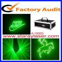 Buy cheap 1000mw green animation laser light from wholesalers