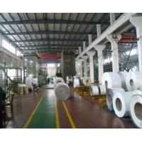 Buy cheap SUS304 cold rolled steel coil for cabinets, indoor pipes, water heaters, boilers, bathtubs from wholesalers