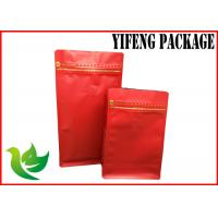 Buy cheap Tea Packing Flat Bottom Pouch / Laminated Stand Up Pouches Waterproof from wholesalers