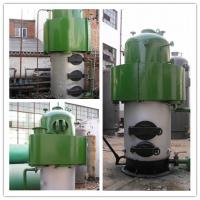 Buy cheap LNB  Vertical  Coal Fired Steam Boiler from wholesalers