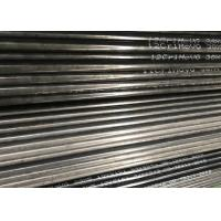 Buy cheap 12Cr1MoVg Carbon Steel Seamless Pipes , Carbon Steel Round Tube Steel Structural Parts from wholesalers