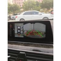 Buy cheap HD Cameras, 360 Bird View Parking System Integrated with CAN Decoder, Specific model for BMW product