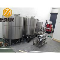 Buy cheap 20HL Automatic Beer Brewing System Turn Key Brewery Agitator And Raker VFD from wholesalers