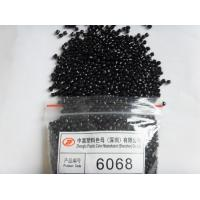 Buy cheap High Coloring 55% Carbon Black Masterbatch For PP / ABS Pellets from wholesalers