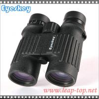 Buy cheap At high power outdoor HD binoculars Concert LLL night vision without infrared from wholesalers