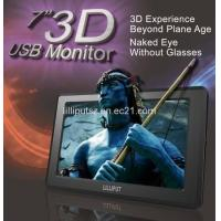 Buy cheap 7-inch 3D Monitor Naked Eye Without Glasses Just USB Input from wholesalers
