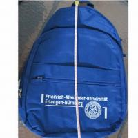 Buy cheap promotional bags printed promotional computer backpack product