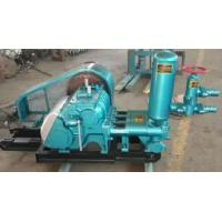 Buy cheap Wholesale BW250 Triplex Mud Pump from wholesalers