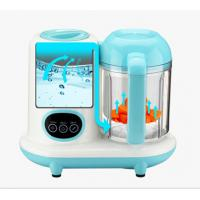 Buy cheap House Hold Baby Food Maker And Steamer , High Speed Baby Blenders Food Processors product