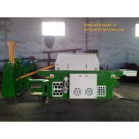 Buy cheap Farm equipment large capacity wood shaving machine for horse/chicked animal bedding from wholesalers