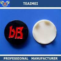 Buy cheap 68mm ABS Plastic Car wheel Center Caps For bB Cars Decoration from wholesalers