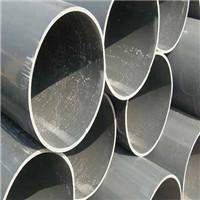 Buy cheap drip irrigation pipe and fittings from wholesalers
