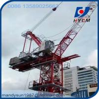Buy cheap QTD2520 High Efficiency Small Luffing Tower Crane with High Specifications for Civil Project from wholesalers