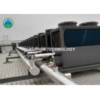 Buy cheap 6P - 25P Air Energy Heat Pump , School Central Air Conditioning System from wholesalers