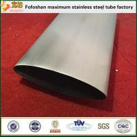 Buy cheap Modern Building Design Stainless Steel Eliptical Pipe Stainless Steel Section Tube product