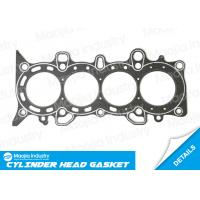 Buy cheap 2 Years Warranty Engine Cylinder Head Gasket 12251-P2J-004 for Honda Civic V Saloon EG from wholesalers