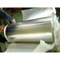 Buy cheap 8011 Soft Silver Heavy Aluminum Foil Roll For Beer Bottle Packaging from wholesalers