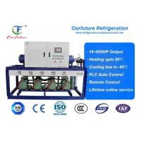 Buy cheap Bitzer Reciprocating Parallel Compressor Racks For Seed Freezer 10HP*4 R404a from wholesalers