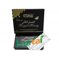 Buy cheap Natural Pure ETUMA Royal Honey Herbal Food Supplement for Enhance Immunity from wholesalers