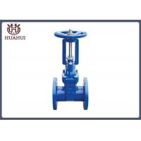 Buy cheap Rising Stem Resilient Seated Gate Valve Rubber Seal With BS5163 Standard from wholesalers
