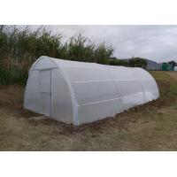 Buy cheap 50 Mesh 100%HDPE Blue Non-Toxic Insect Mesh Netting for Fruit from wholesalers