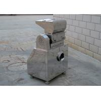 Buy cheap CSJ Series Primary Crusher Industrial Grinder Machine For Large Granules from wholesalers