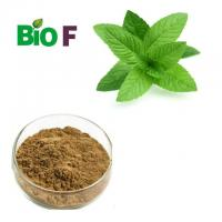 Buy cheap Powdered Herbal Extracts Sweet Tea Leaf Extract Powder For 70% Rubusoside from wholesalers