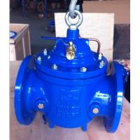 Buy cheap 100X control valve from wholesalers