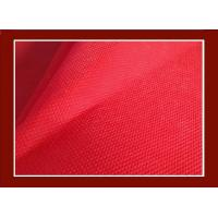 Buy cheap Upholstery / Packing / Agriculture PP Non Woven Fabric , Nonwoven Polypropylene Fabrics from wholesalers