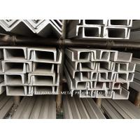 Buy cheap 430 Stainless Steel Profiles U Channel Steel Bar Sample Free Water Proof Package from wholesalers