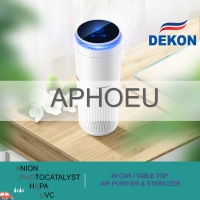Buy cheap CAR air purifier and sterilizer with UVC led lamp + photocatalyst filter, Anion, HEPA filter clean the air in your car from wholesalers
