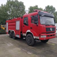 Buy cheap 15000L diesel engine double cabin 6*4 airport fire fighting truck from wholesalers
