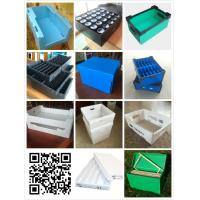 Buy cheap Factory Custom PP Corrugated Mail Box ,tote box , shipping box from wholesalers