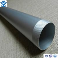 Buy cheap Customized best quality low price aluminum pipe threaded from wholesalers